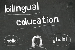 Bilingual Education at La Casita Learning Center