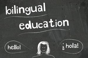 Bilingual Education at La Casita Learning Center